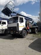 МАЗ ПСС-131.18Э, 2007