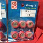 Ролики вариатора Тайвань 12 гр на мопед Suzuki Sepia/Address