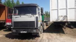 МАЗ 642290-2120. Продается седельный тягач , 14 850куб. см., 15 000кг., 6x4