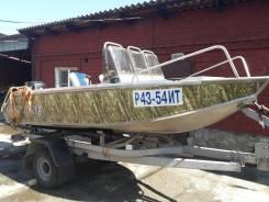 Продается моторная лодка Фишлайн