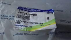 Шланг тормозной задний правый 4872109000 SsangYong Kyron 2005-2012