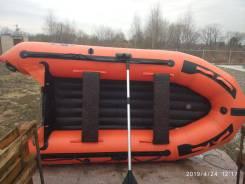 Продам резиновую лодку с мотором в отличном состоянии