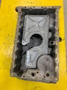 Поддон ДВС B4164S/B4184S/B4184S2 Volvo S40 V40 9189158