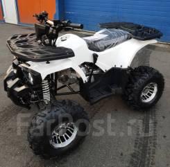 """ATV-125 """"Hummer """", 2020"""