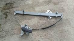 Стеклоподьёмник передний правый (механический) от 2009г
