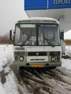 ПАЗ. Продаётся автобус , 28 мест