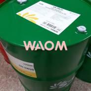 S-Oil Seven Dragon. 0W-20, синтетическое, 1,00л.