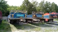 Atlant SWQ1235. Полуприцеп бортовой контейнеровоз