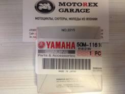 Кольца поршневые Япония для скутера Yamaha Cygnus 125 cc 50M-11610-00