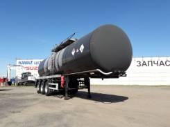 Foxtank. Полуприцеп-цистерна (битумовоз) FoxTank 2014 г/в, 35 000кг.