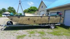 Алюминиевая грузовая лодка с водометным двигателем Ямаха 150