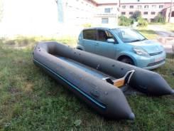 Лодка 4.5 метра надувное дно