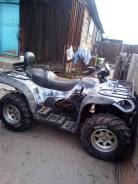 Armada ATV 500, 2013