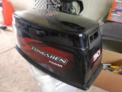 Капот(колпак) для лодочного мотора Zongshen-Selva Zscode08000-C96-0000
