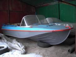 Куплю лодку Казанка, Прогресс, Амур и т. д