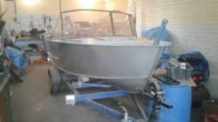 Новая Лодка Прогресс 3м