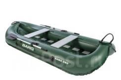 Лодка BARG KAMA BF-290