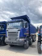 Scania G440CB. Самосвал Scania (БЦМ-273 на шасси 8X8 EHZ ), 12 740куб. см., 30 000кг., 8x8