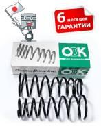 Комплект задних пружин OBK (2шт) для Toyota Hiace/Regius ACE (KZH100)