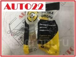 Полиуретановая втулка стабилизатора, задней подвески Toyota