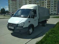 ГАЗ 330202, 2014
