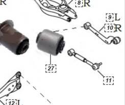 Сайлентблок рычага, тяги. Geely Emgrand X7 Двигатели: JLD4G20, JLD4G24