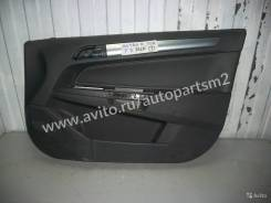 Обшивка двери. Opel Astra Family Opel Astra, L35, L48, L67, L69 Двигатели: A16LET, A16XER, A17DTJ, A17DTR, A18XER, Z12XEP, Z13DTH, Z14XEL, Z14XEP, Z16...