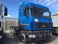 Тягач МАЗ-6430С9-520-010, 2019