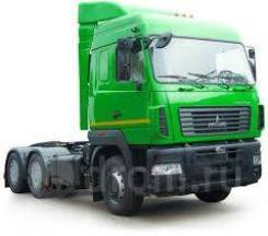 МАЗ. Тягач -6430С9-520-012, 12 000куб. см., 30 000кг., 6x4
