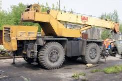 Юрмаш Юргинец КС-4372Б. Продам кран КС4372Б