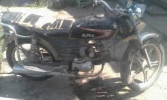 Alpha, 2012