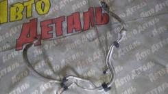 Трубка кондиционера Kia Ceed ED Киа Сид 2006-2011