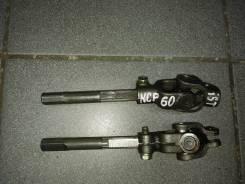 Рулевой карданчик Toyota NCP60
