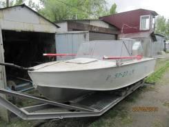 Лодка моторная Прогресс-4