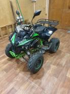 Motax ATV Raptor LUX 125cc, 2017