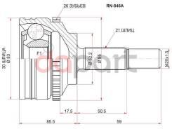Шрус наружный RENAULT CLIO II 98-08/KANGOO 97-09 SAT RN-846A