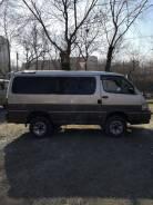 Грузоперевозки, м/автобус Toyota Hiace 1200кг. Во Владивостоке