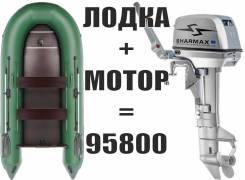 Комплект настоящего водомоторника лодка и мотор