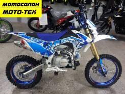 Мотоцикл MOTOLAND CRF125 E (электростартер), оф.дилер МОТО-ТЕХ, Томск, 2020