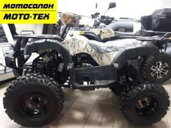 Motoland ATV 200, 2020