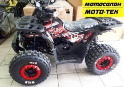 Motoland Wild 150. исправен, без псм\птс, без пробега