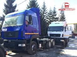 МАЗ-6430С9-520-012