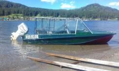 Моторная лодка казанка 5, мотор Ymaha 50