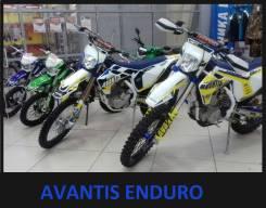 Avantis Enduro 250. 250куб. см., исправен, без птс, без пробега. Под заказ