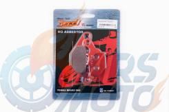 Колодки дискового тормоза Suzuki AD110 (красные) Yongli
