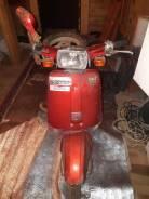 Suzuki Address V50 +такт