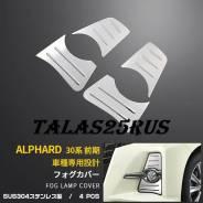 Накладки на туманки Toyota Alphard 30