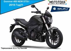 Bajaj Dominar 400 NEW DTS-I, 2019