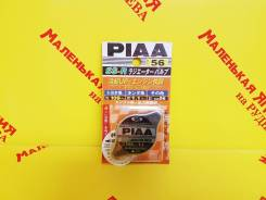 Крышка радиатора PIAA SS-R 56 на Баляева