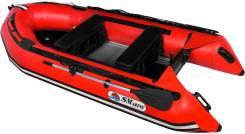 Лодка SMarine Strong-420 (красный) 1,5 mm